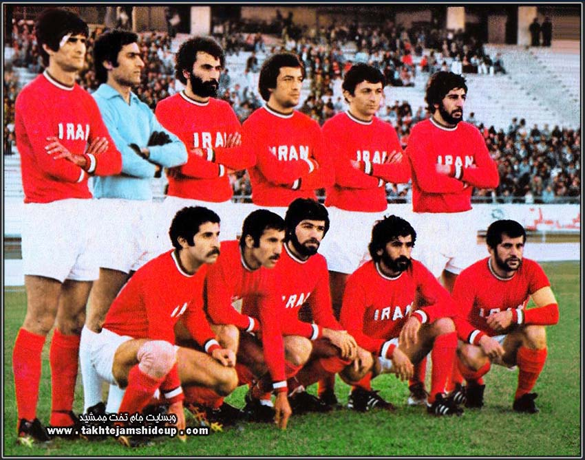 Iran national team 1977