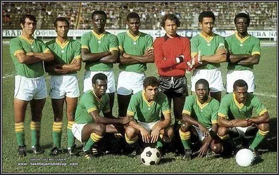 Brazil Independence Cup Africa 1972