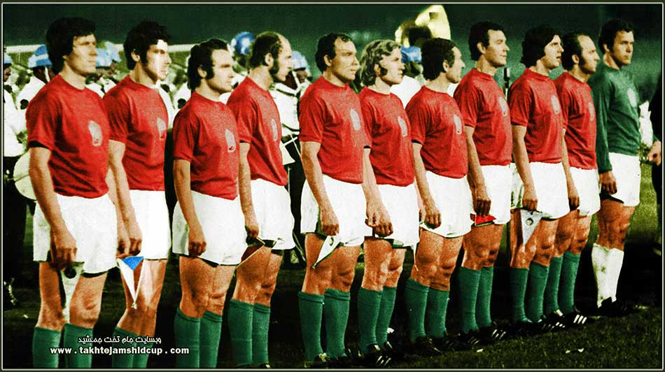 Czechoslovakia 1972 Independence Cup