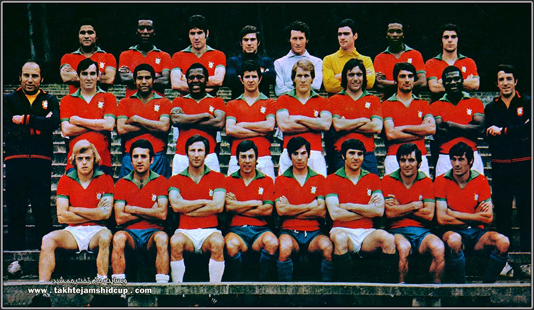 Portugal independence cup 1972