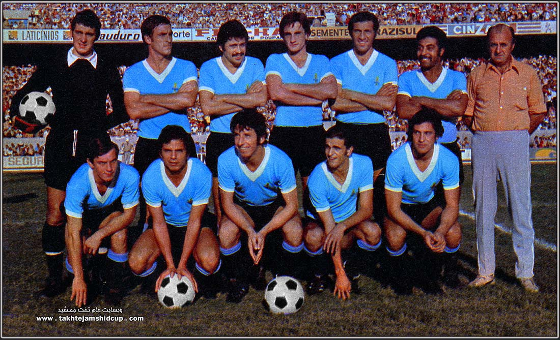 Uruguay 1972 Independence Cup