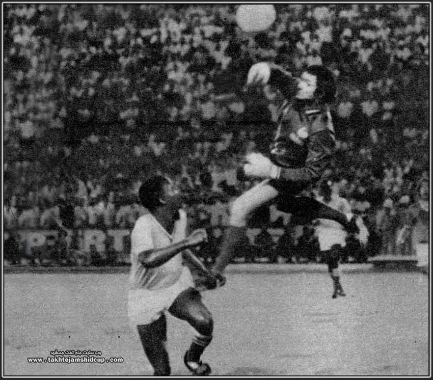 Africa and France 1972 Independence Cup