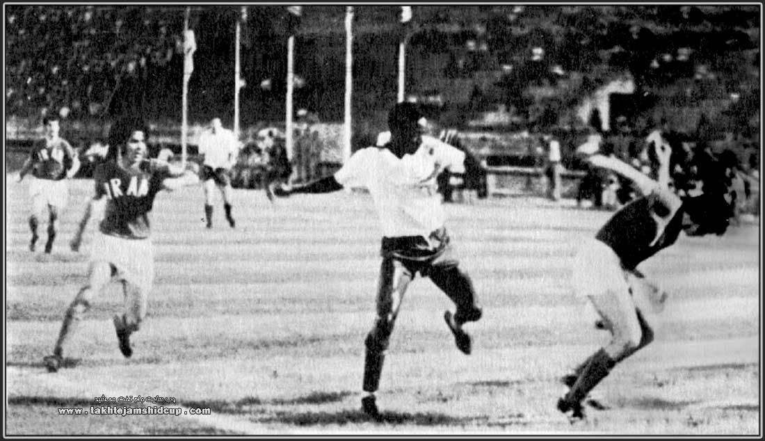 Iran vs Portugal 1972 INDEPENDENC CUP