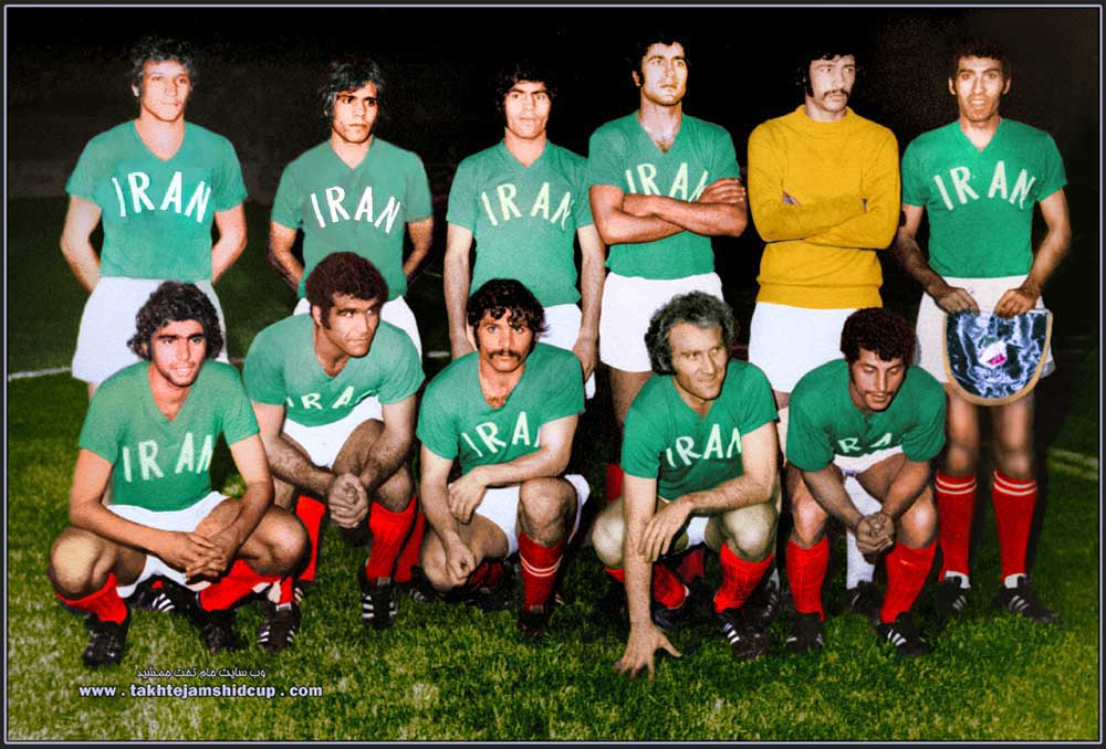 Brazil Independence Cup 1972