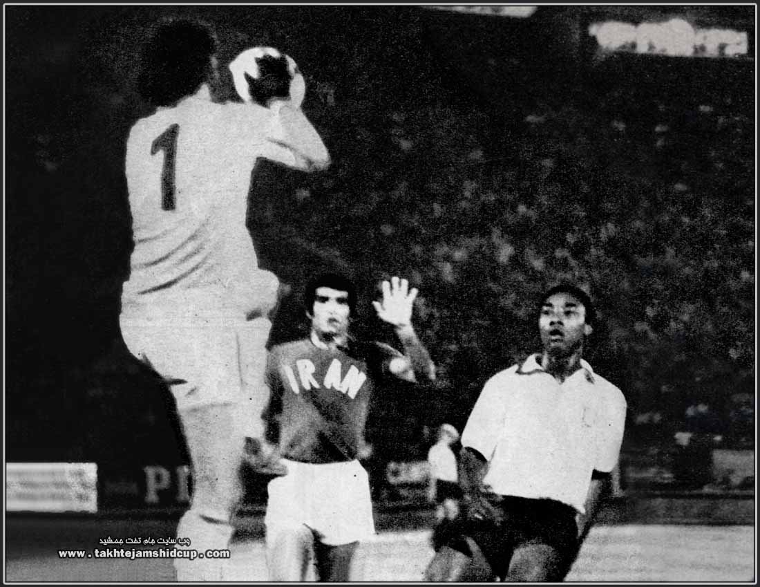 Brazil Independence Cup 1972 Iran and Portugal