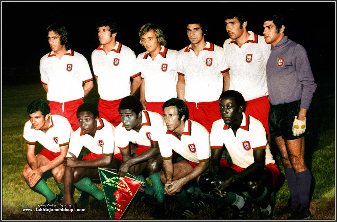 Portuguese national team 1972