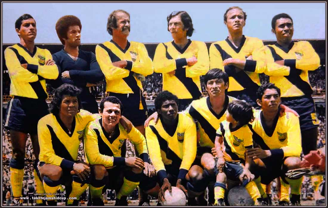 Ecuadorian national team 1972