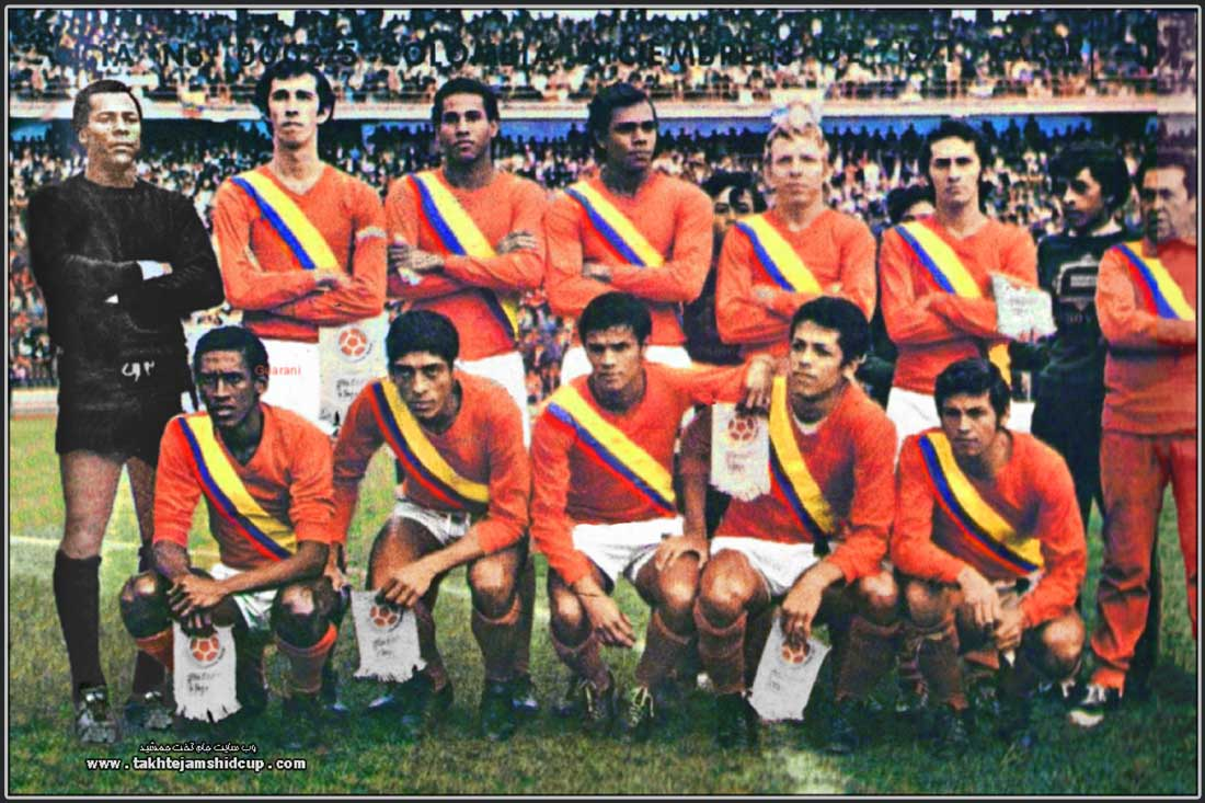 Colombian national team 1972