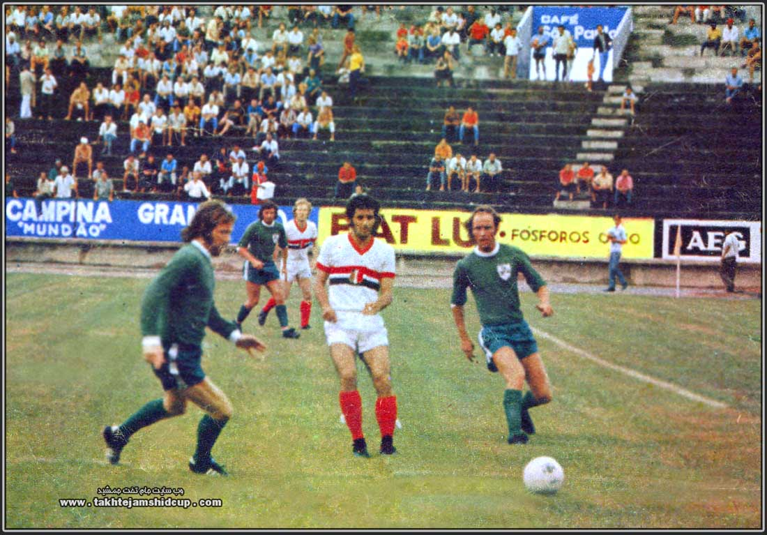 Iran VS Ireland, Brazil Independence Cup 1972