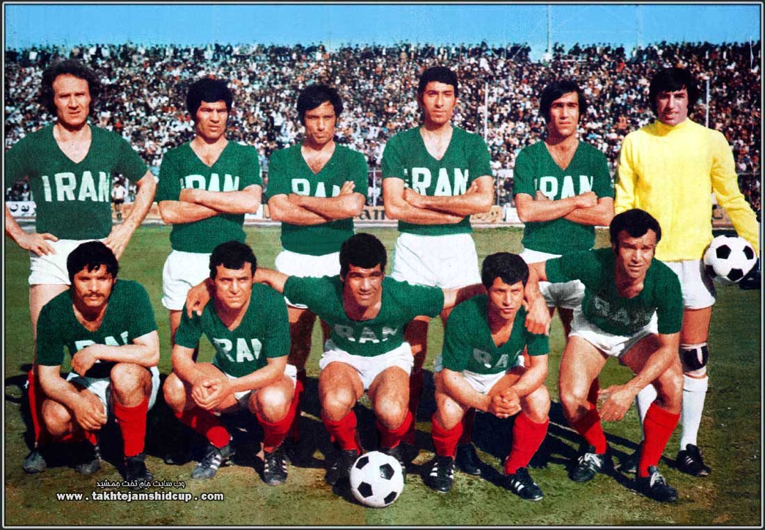 Iran national football team 1972