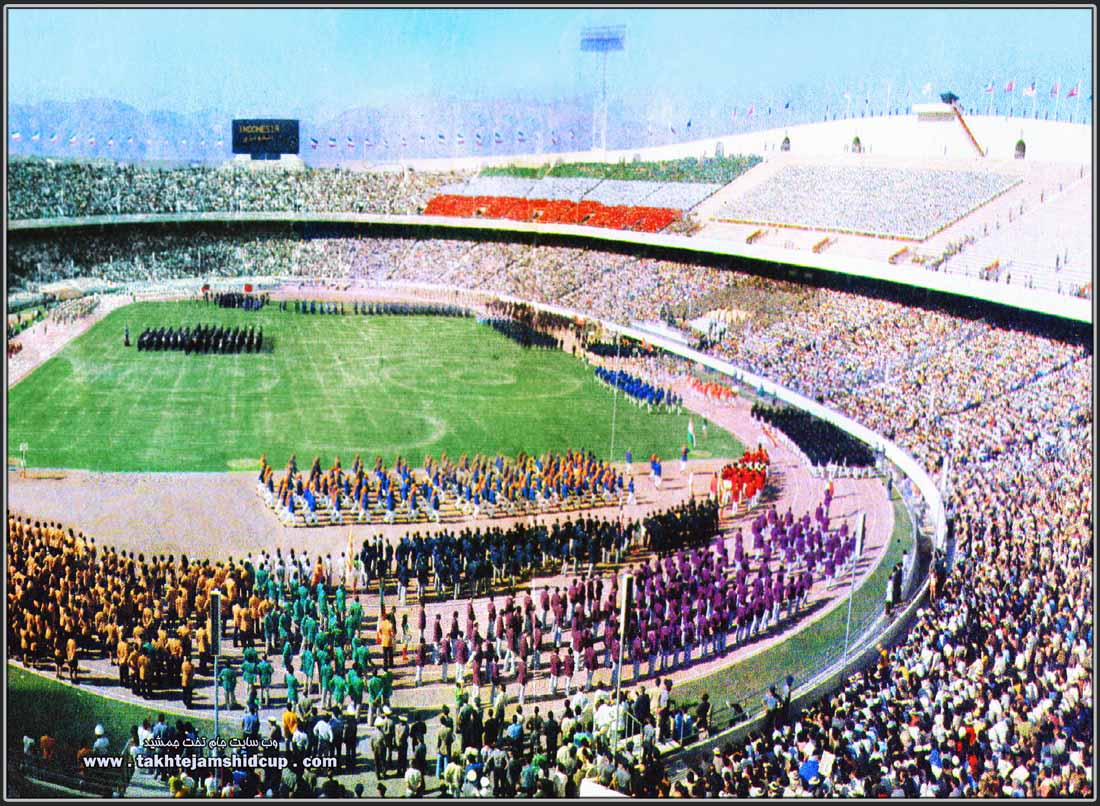 1974 Asian Games