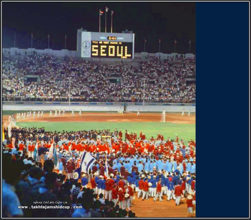 Closing 1966 Asian Games