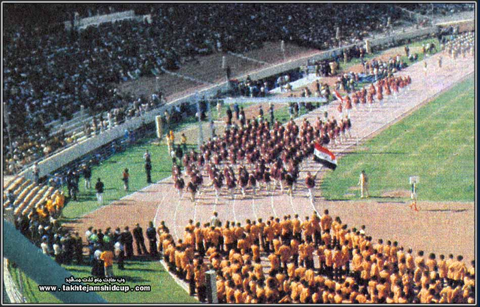 irag at asian games 1974