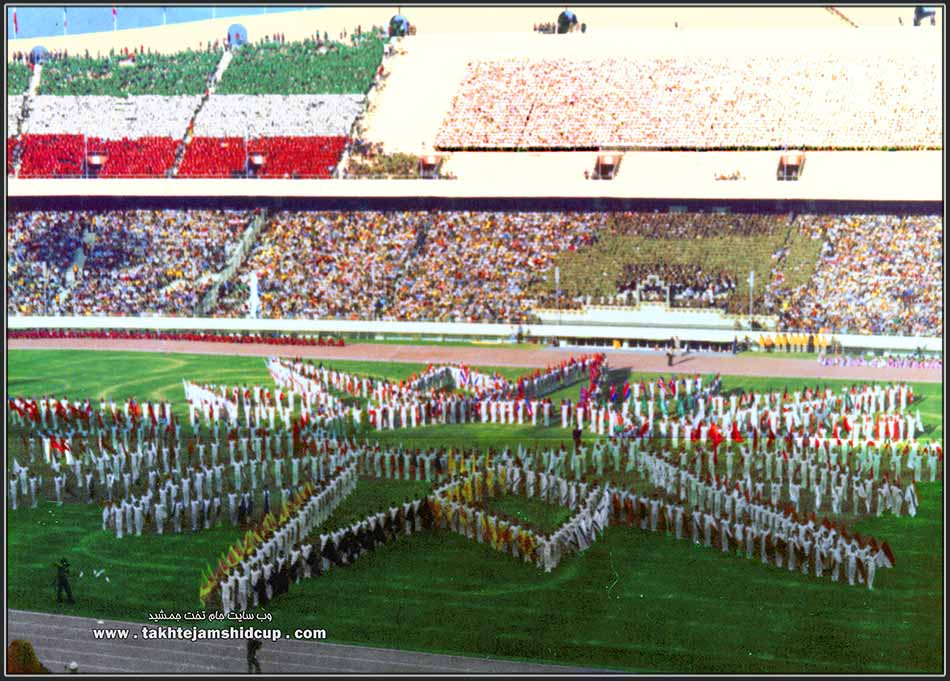 Asian Games 1974 opening ceremony