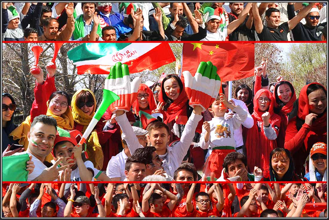 Iranian and Chinese football fans