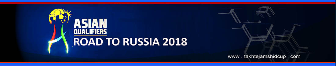 2018 FIFA World Cup Russia Qualifiers - Road to Russia asia