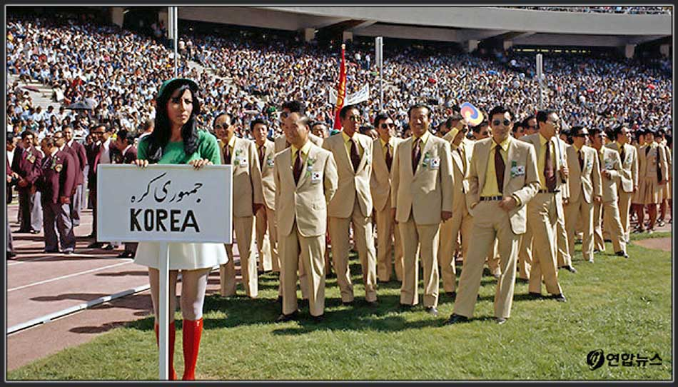 North Korea in 1974 Tehran Asian games