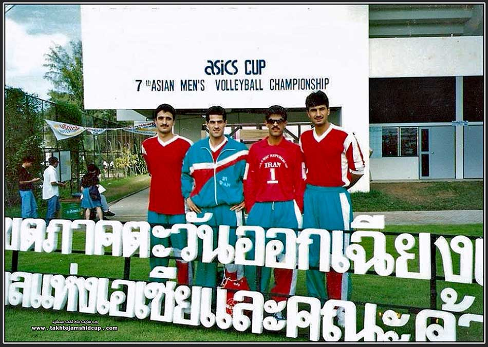 1993 Asian Men's Volleyball Championship