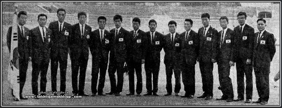 Volleyball South Korea 1964 Tokyo Olympic qualifiers