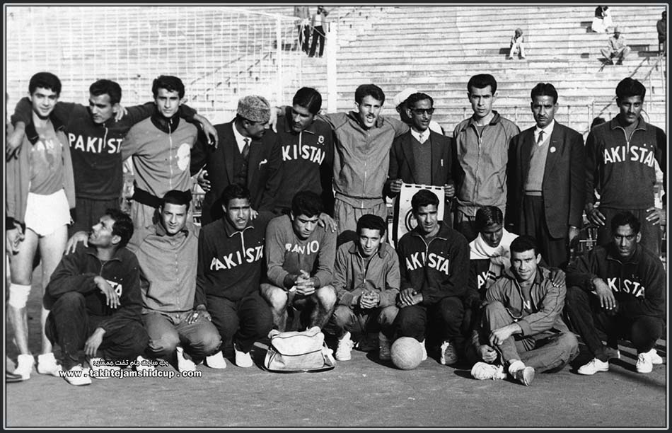 Iran and Pakistan, volleyball preliminary 1964 Tokyo Olympics