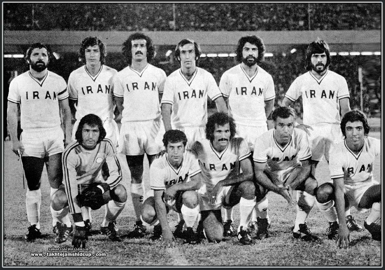 Iranian national team