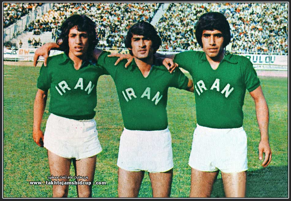 Iran won the Asian Youth 1973