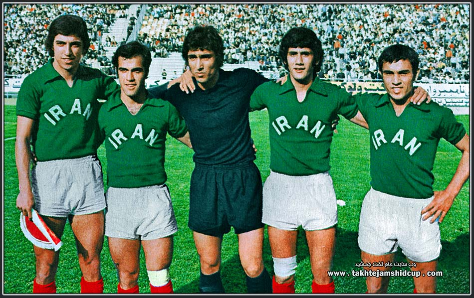 Iran Youth Championship 1973