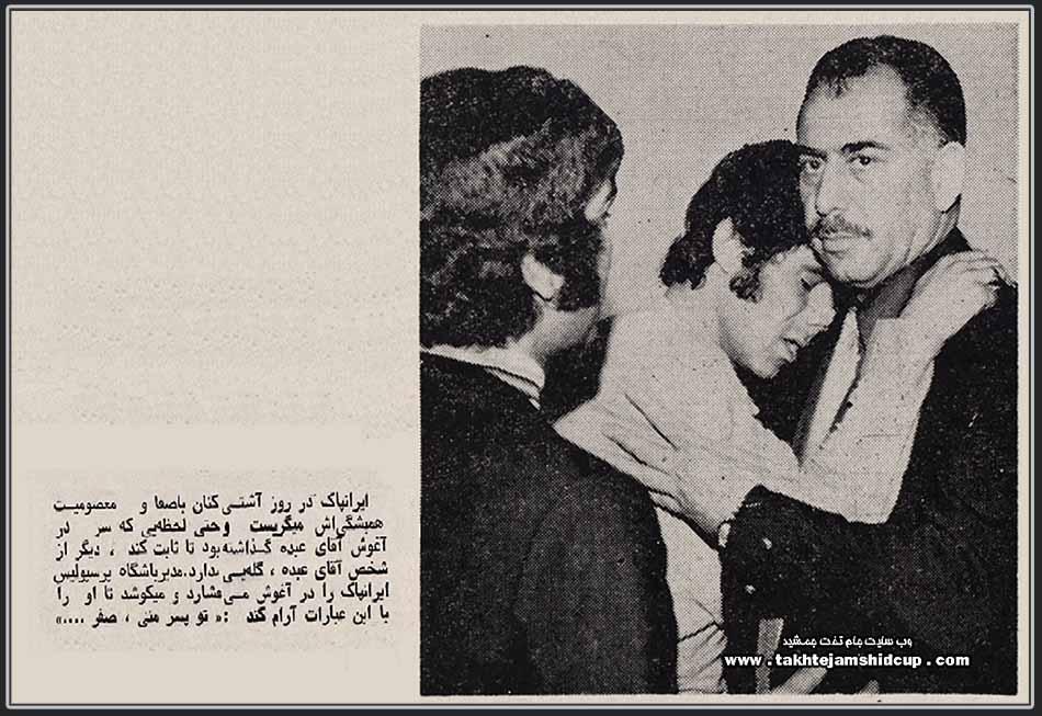 Image result for علی عبده+دنیای ورزش