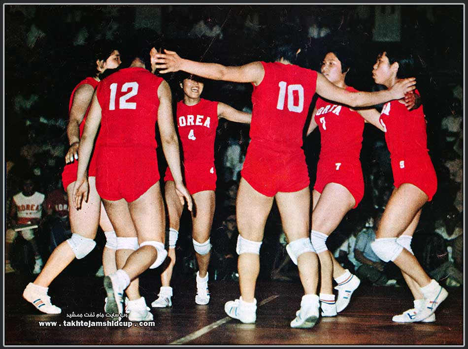 South Korea women's volleyball asian games 1970