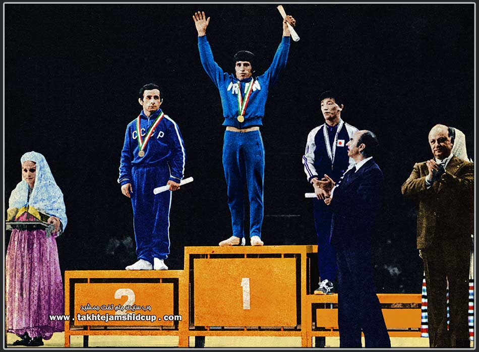 FILA Wrestling World Championships 1973 Freestayle 52 Kg