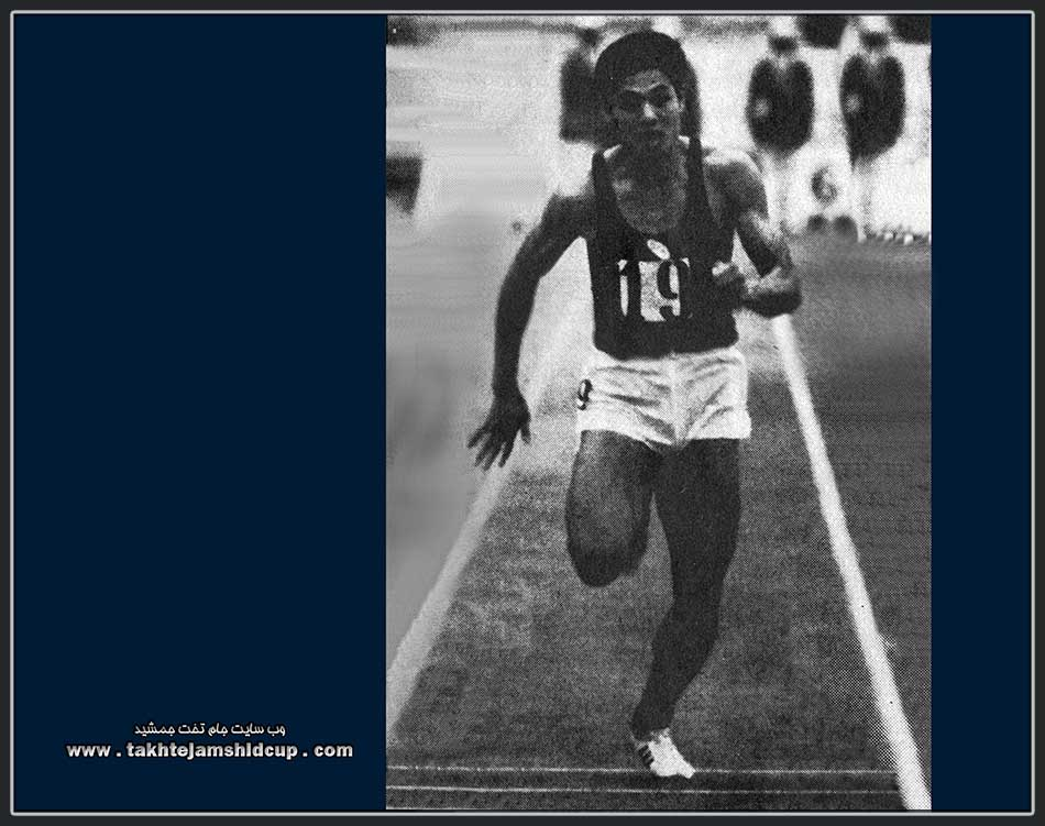 Feng Chenjen runner China asian games 1974