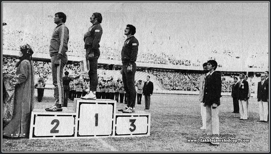 Podium discus throw , Tehran Asian Games in 1974 ( men )