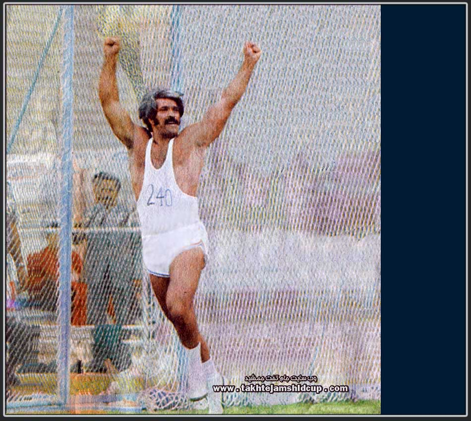 جلال کشمیری Jalal Keshmiri champion Discus throw asian games 1974