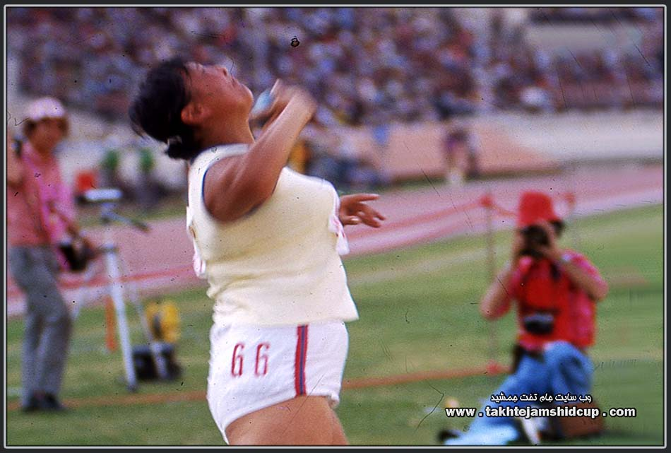 Tuan lee shot put Athlete Burma asian games 1974