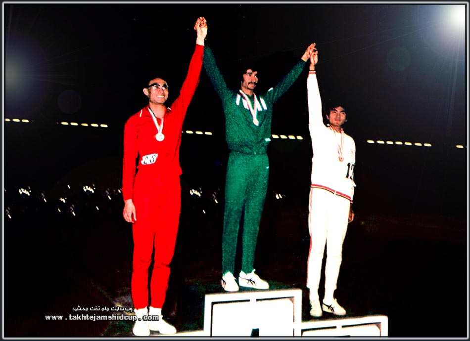 High jump , Tehran Asian Games 1974 Teymour Ghiasi - Ni Chih Chin - Yoshikazu Okuda