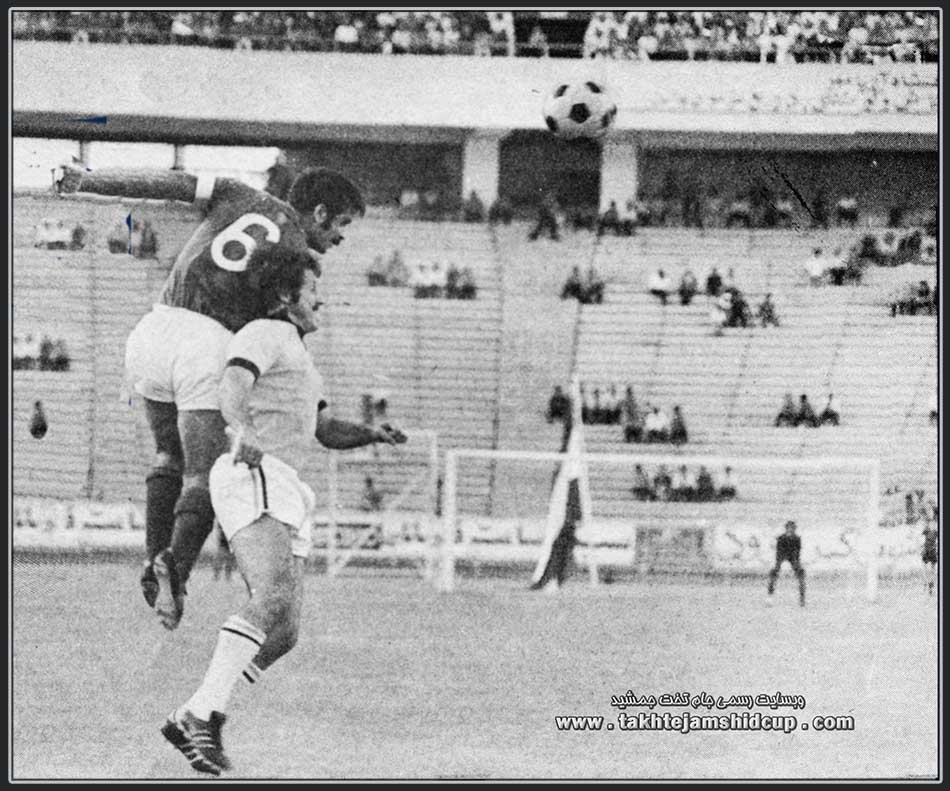 Iran vs Australia 1973 FIFA World Cup qualification