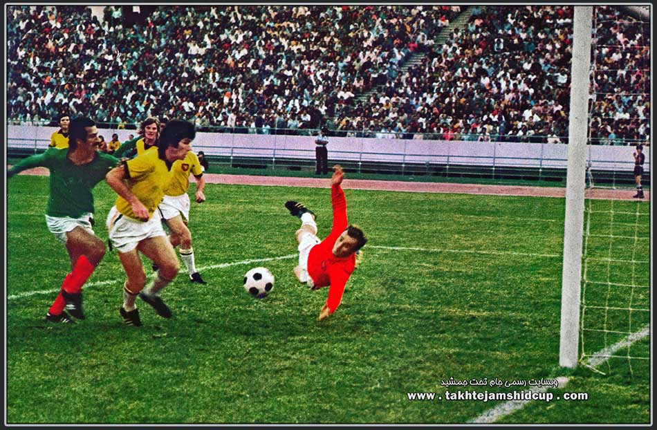 Iran vs Australia 1973 FIFA World Cup