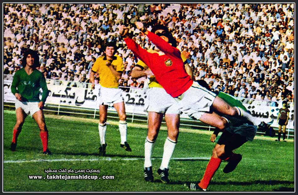 Iran vs Australia 1973 FIFA World Cup qualification Jim Fraser