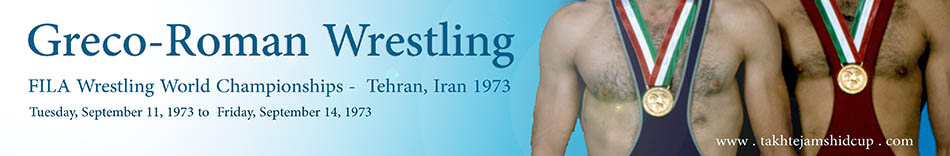 1973 FILA Wrestling World Championships