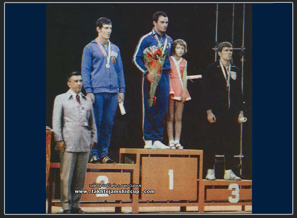 World Wrestling Championships 1973 freestyle 90 kg Levan Tediashvili