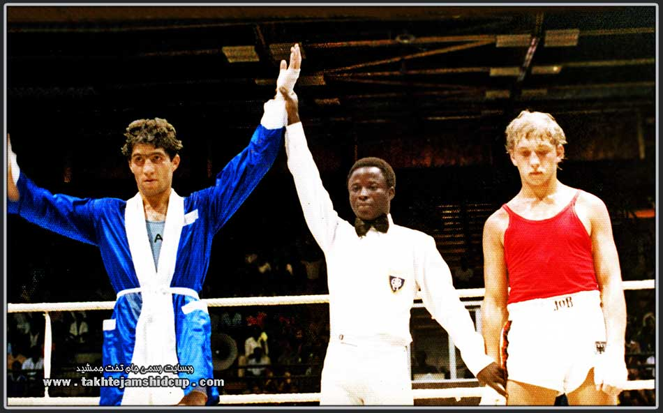 Amateur Boxing military World 1978 Nigeria