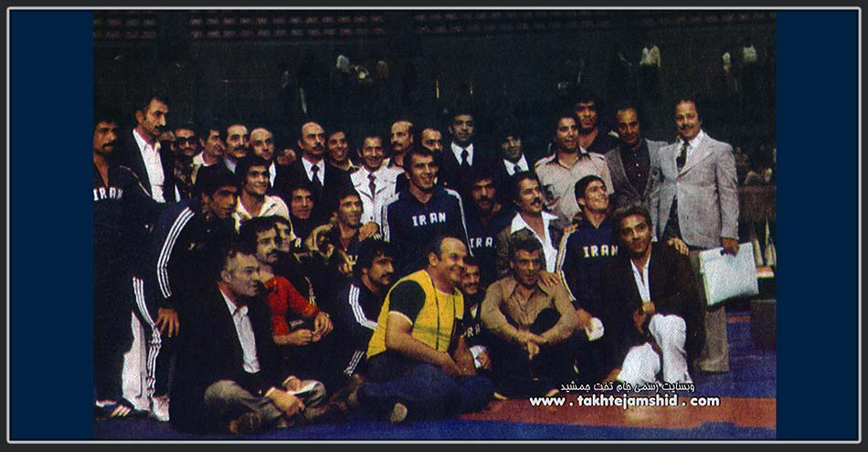 Iran 1978 World Wrestling Championships