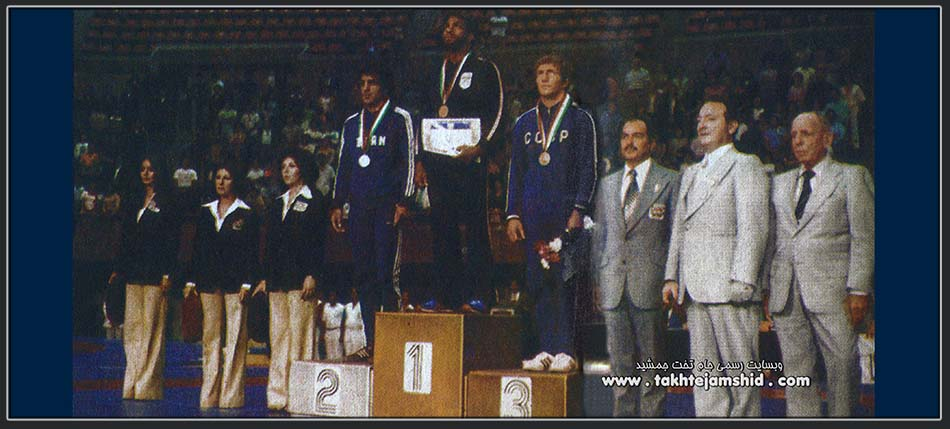 1978 World Wrestling Championships freestyle 74 kg Leroy Kemp