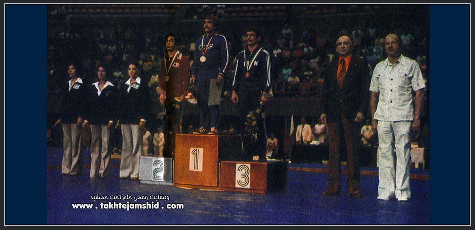 1978 World Wrestling Championships freestyle 48 kg Sergey Kornilayev