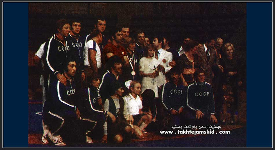 Soviet Union Championships 1978 World Wrestling