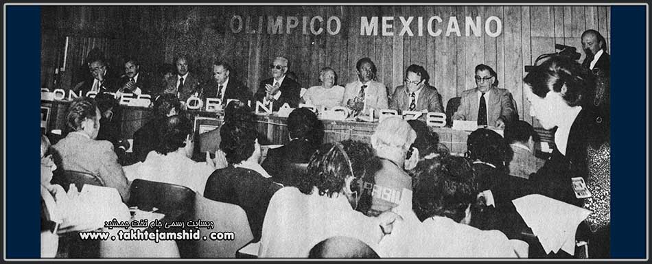 1978 FILA Wrestling World Championships -  Mexico City, Mexico