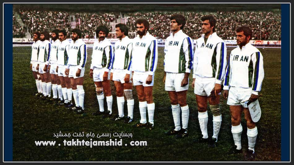 Iran national team 1978