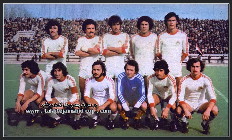 Syria's national team in 1977